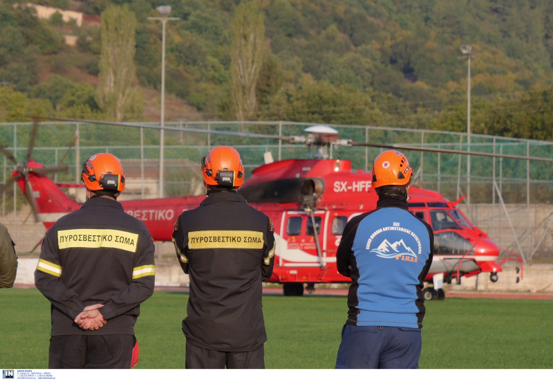 κακοκαιρία στην Καρδίτσα πυροσβεστική ελικόπτερο