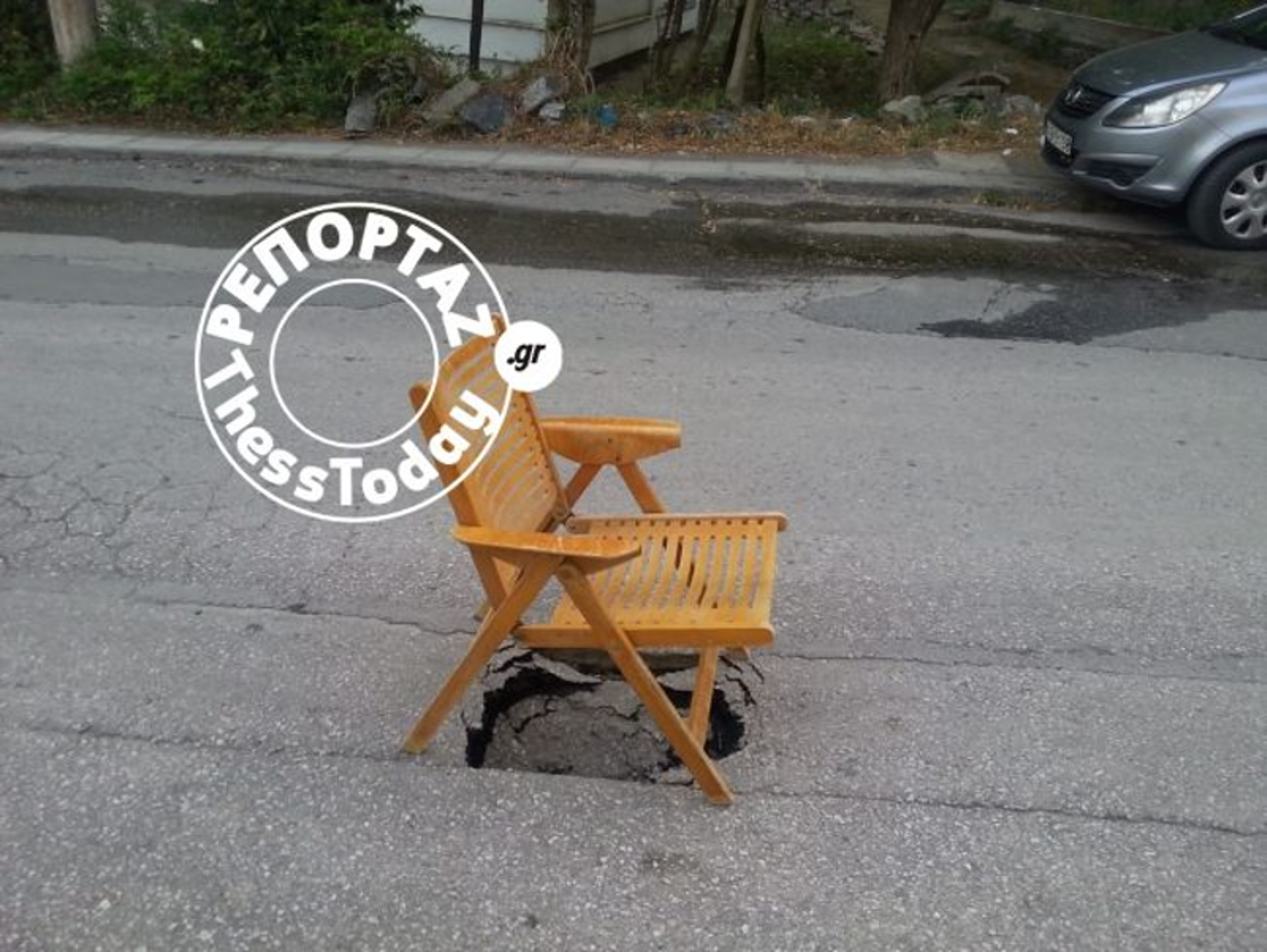 Καρέκλα πάνω από τρύπα στον δρόμο
