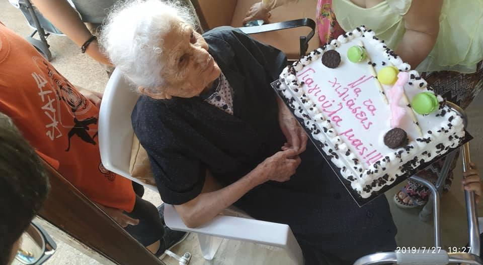 Η γιαγιά Κατερίνα Καρνάρου