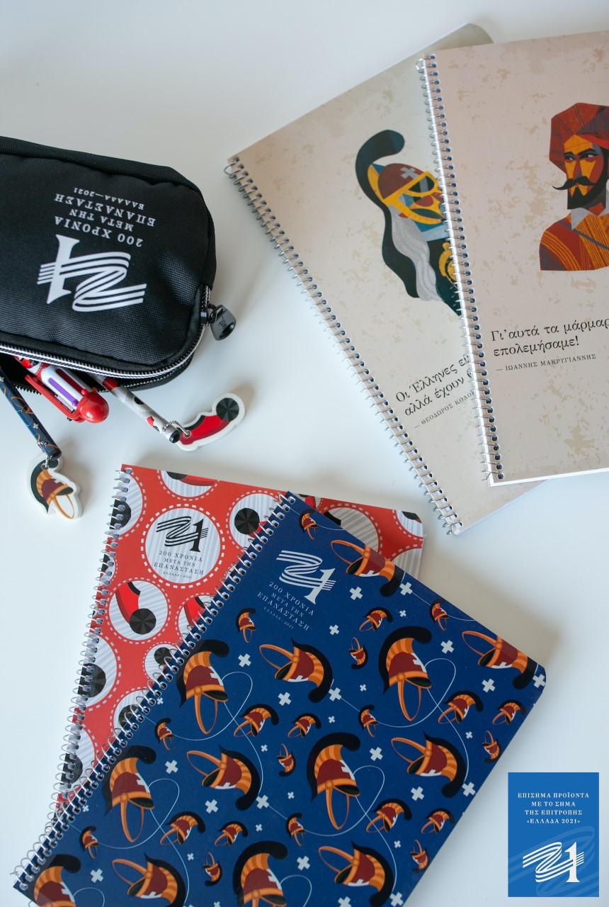 Τετράδια, σημειωματάρια, μολύβια