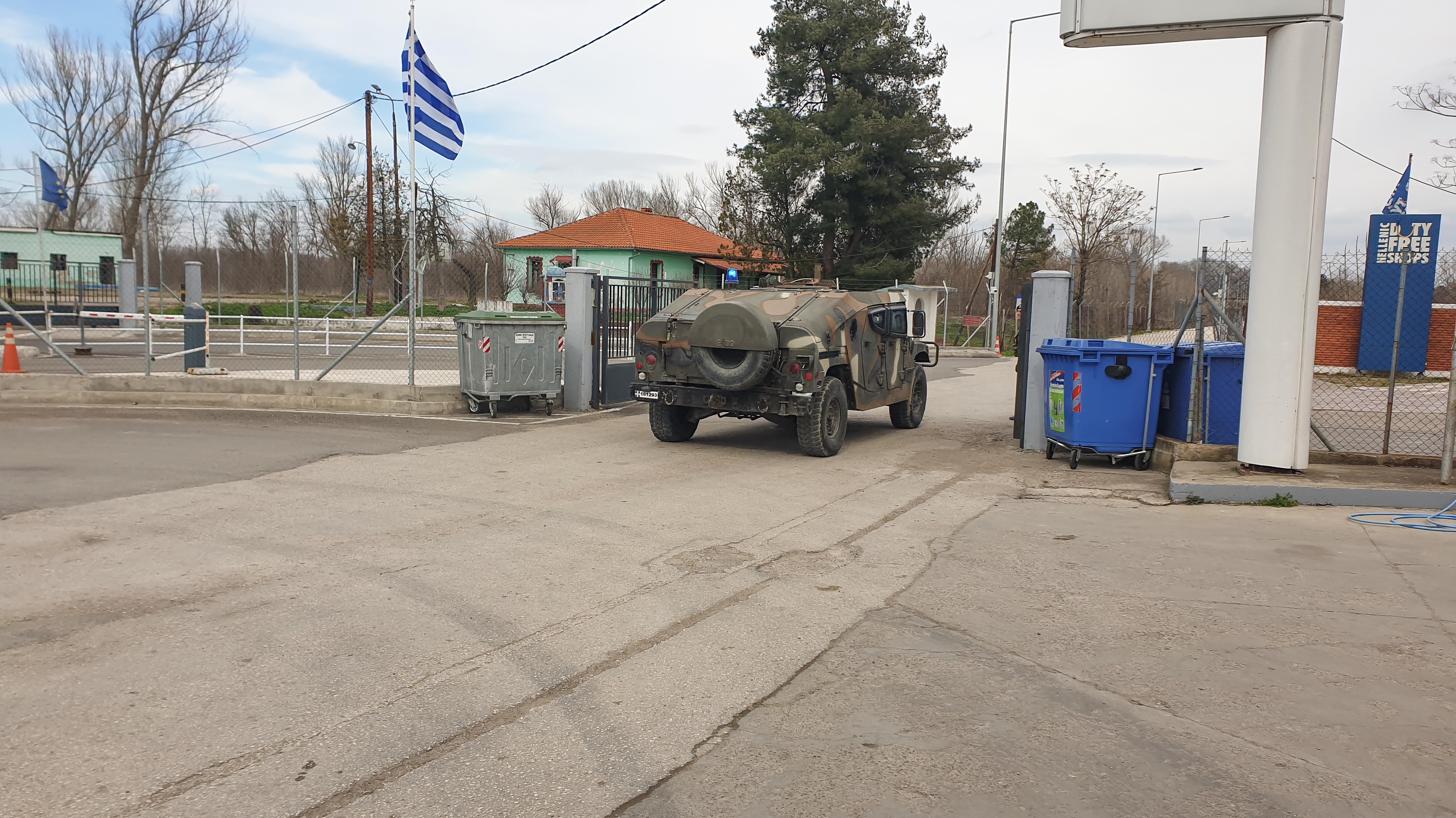 Ελληνικό τεθωρακισμένο όχημα στο τελωνείο Καστανιών Εβρου