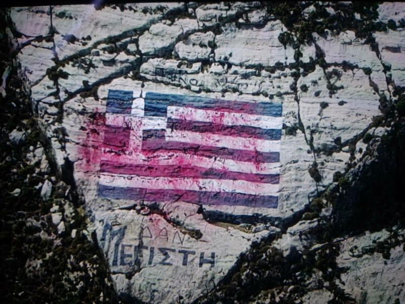 Η σημαία λίγο μετά το συμβάν καθαρίστηκε από τους κατοίκους