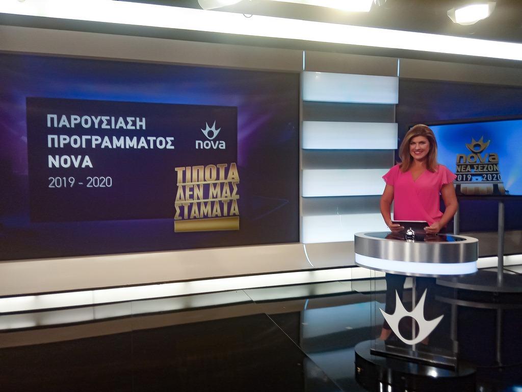 Η Pay TV Executive Director, Κατερίνα Κασκανιώτη