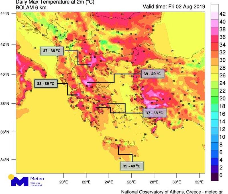 Ο προγνωστικός χάρτης του Εθνικού Αστεροσκοπείου Αθηνών για τις θερμοκρασίες της Παρασκευής