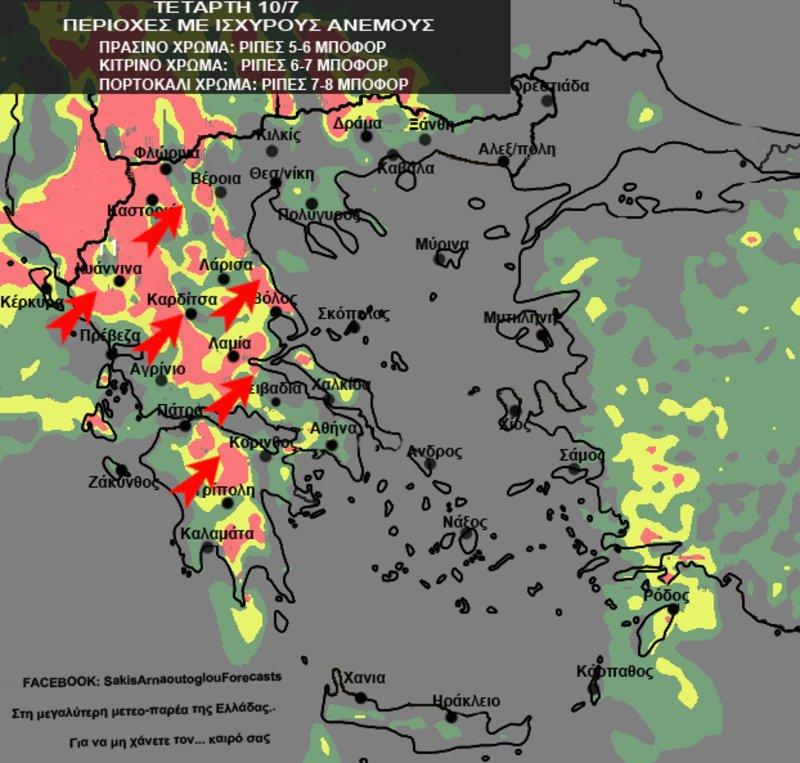 Ο χάρτης για τον καυτό λίβα που θα πλήξει τη χώρα