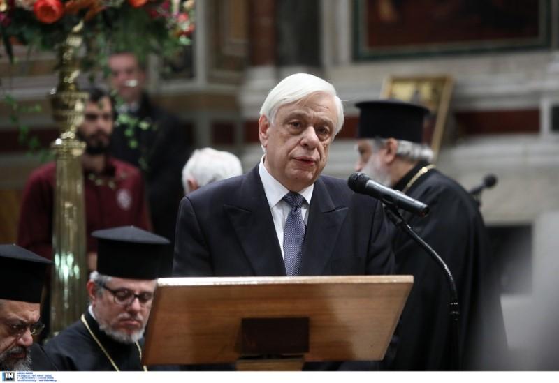 Ο Προκόπης Παυλόπουλος απευθύνει χαιρετισμό στα εγκαίνια του Κειμηλιοφυλάκιου της Μητρόπολης Αθηνών