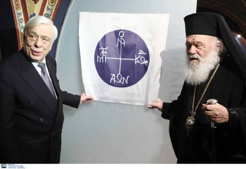 Ο Προκόπης Παυλόπουλος  και ο Αρχιεπίσκοπος Αθηνών Ιερώνυμος