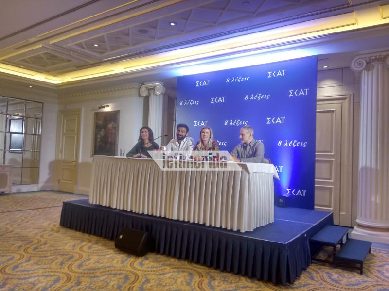 Η Κέλι Λανγκ στην Αθήνα