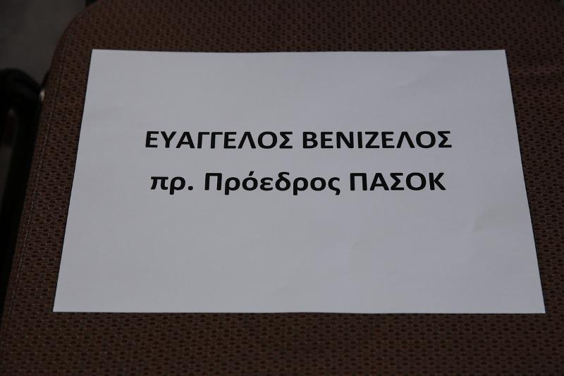 Η κενή θέση του Ευάγγελου Βενιζέλου στην ΚΕ του ΚΙΝΑΛ