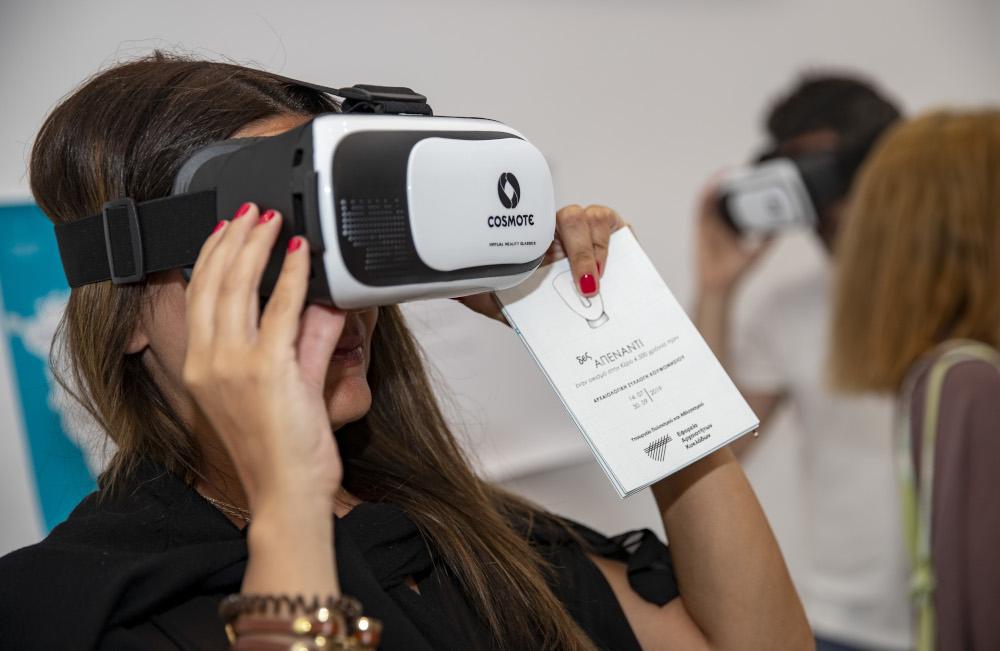 Με τα ειδικά γυαλιά εικονικής πραγματικότητας της COSMOTE οι επισκέπτες έχουν τη δυνατότητα να «επισκεφθούν» την Κέρο