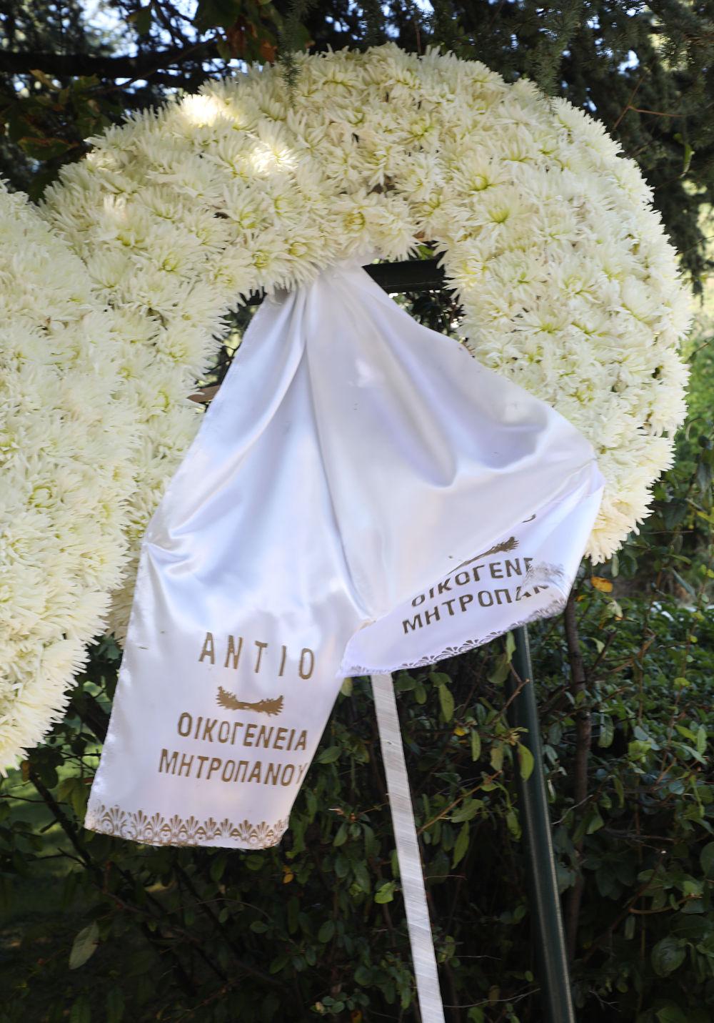 Ανάμεσα στα στεφάνια στην κηδεία του Γιάννη Πουλόπουλο και ένα από την οικογένεια Μητροπάνου