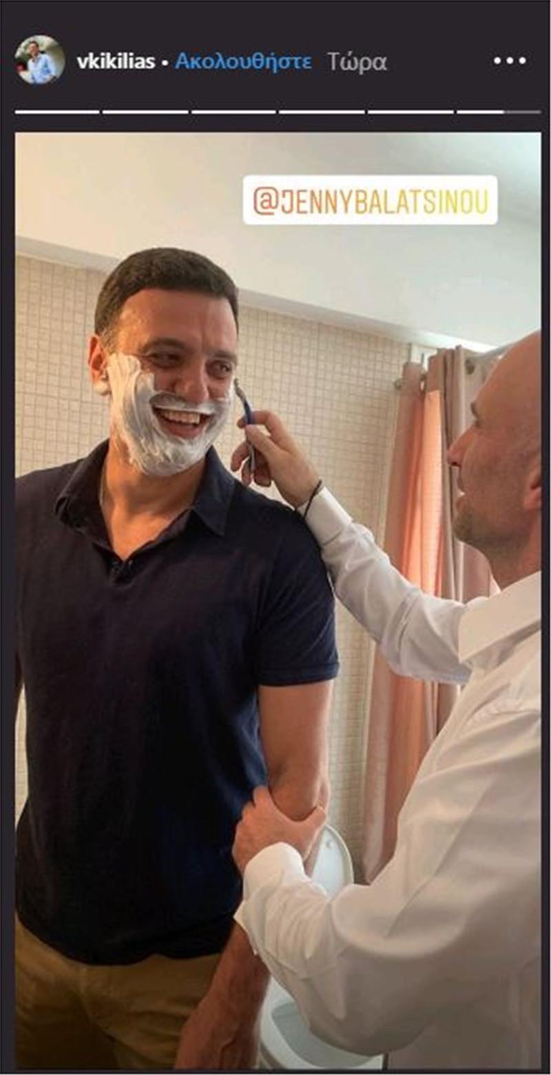 Ο Βασίλης Κικίλιας ξυρίζεται λίγο πριν ντυθεί γαμπρός