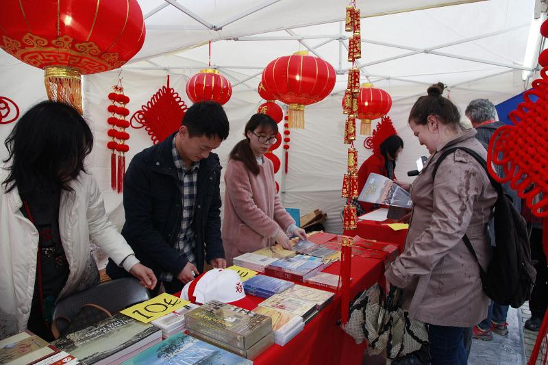 κινεζοι