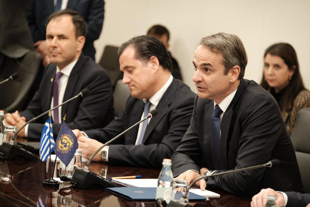 Ο Κυριάκος Μητσοτάκης και ο Άδωνις Γεωργιάδης στην συνάντηση με την επικεφαλής του ΔΝΤ