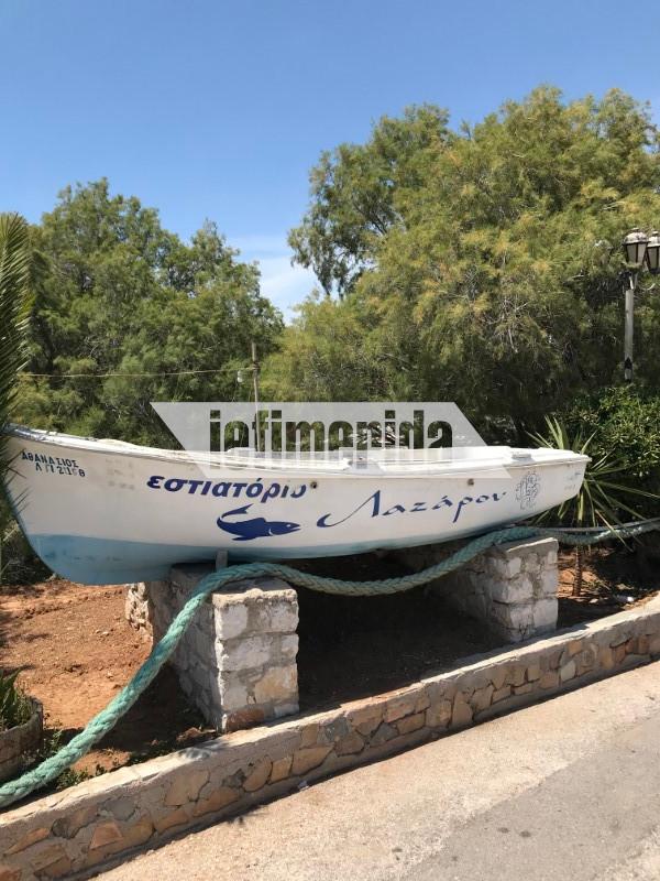 Η ταβέρνα «Λαζάρου» στο 34ο χλμ Αθηνών-Σουνίου. Εδώ γυρίστηκαν οι εξωτερικές σκηνές από τα «Κίτρινα Γάντια»