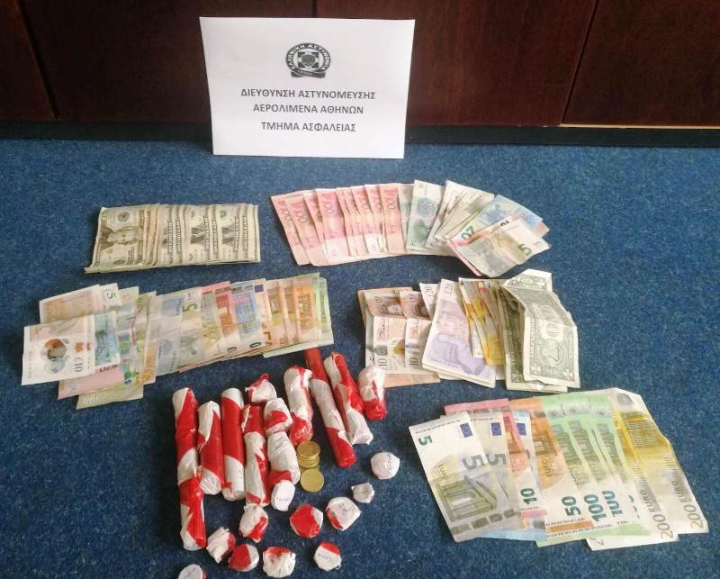Τα χρήματα που κατασχέθηκαν από την αστυνομία