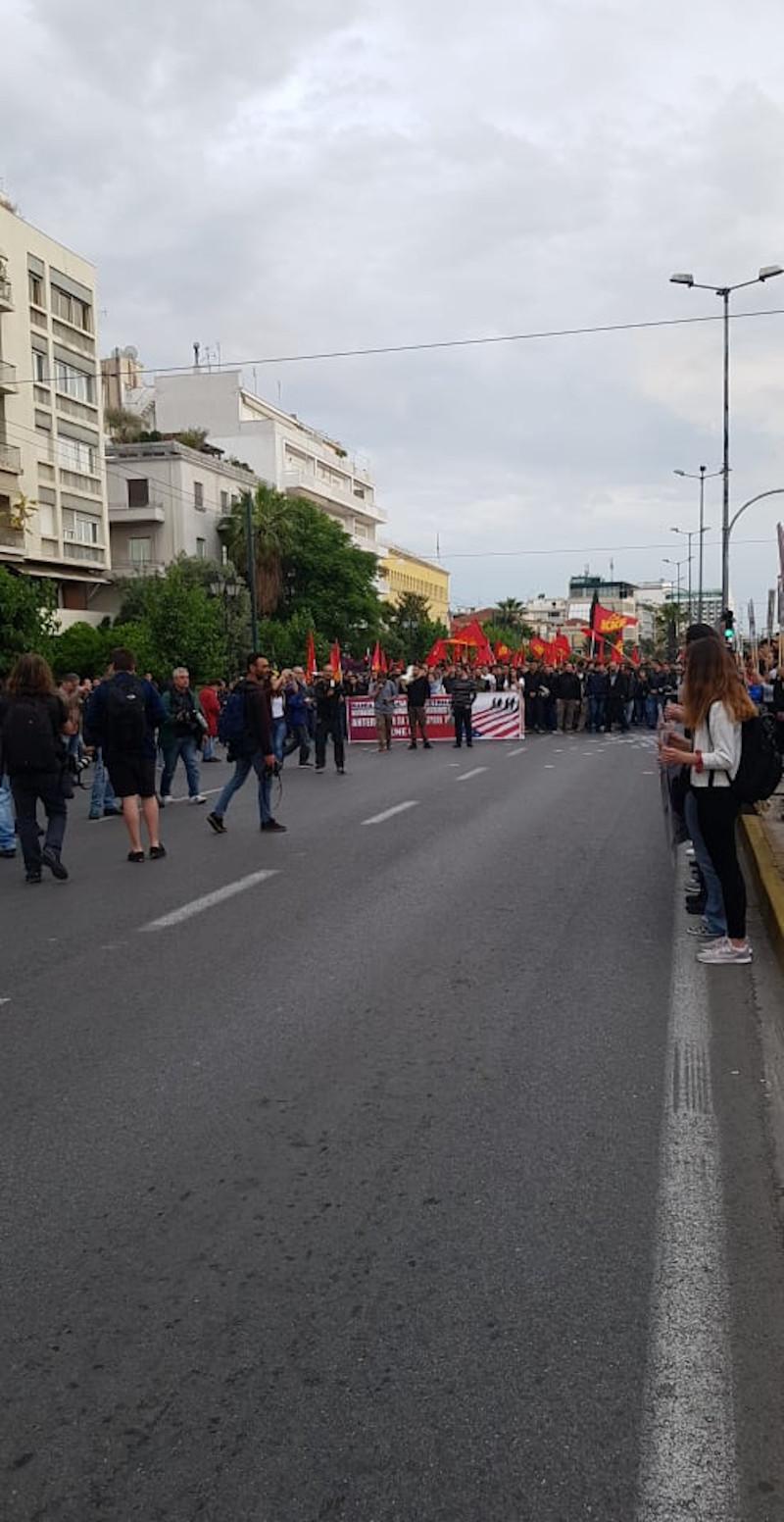 Διαμαρτυρία της ΚΝΕ