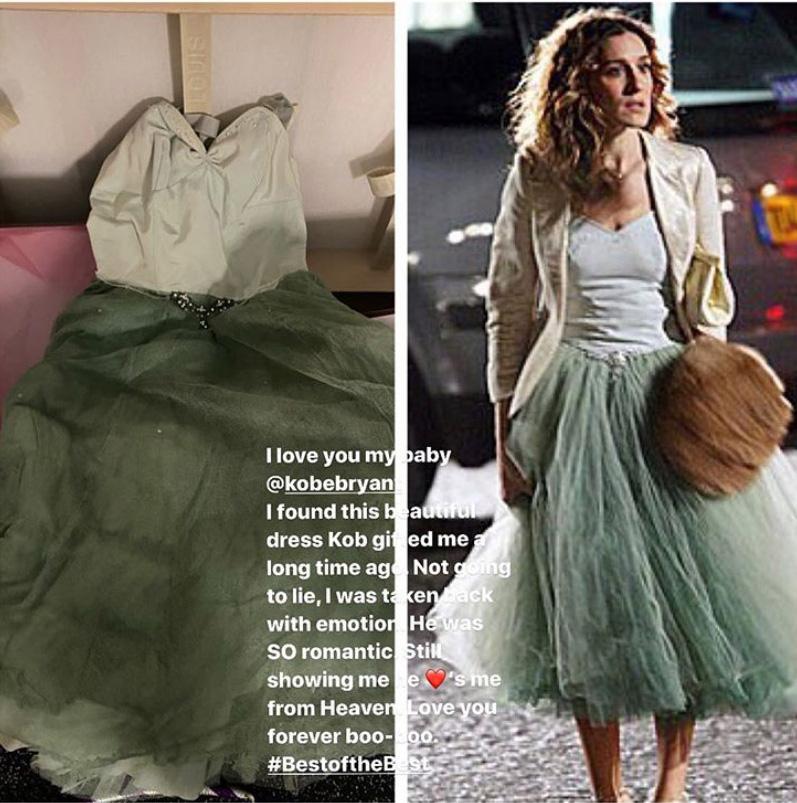 Το φόρεμα που φορούσε η Σάρα Τζέσικα Πάρκερ στο φινάλε του Sex and the City, είχε κάνει δώρο ο Κόμπι Μπράιαντ στην σύζυγό του