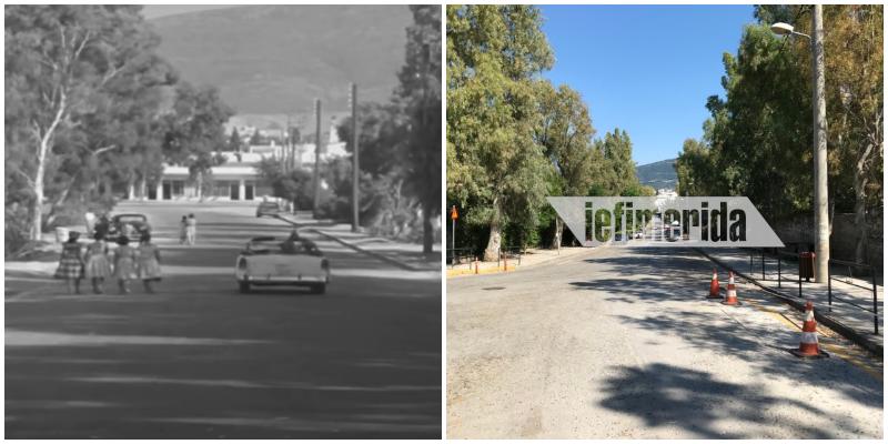 Η οδός Στεφάνου Δέλτα στο Ψυχικό την εποχή της ταινίας «Το ξύλο βγήκε από τον παράδεισο» -Δεξιά η Στ. Δέλτα σήμερα