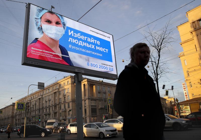Ο δήμαρχος της Μόσχας εξήγγειλε πιο δραστικά μέτρα κατά της εξάπλωσης του κορωνοϊού