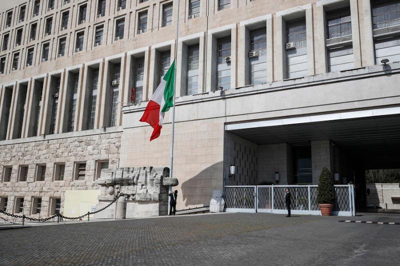 κορωνοϊός Ιταλία σημαία