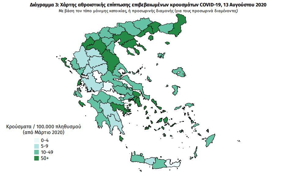 Ο γεωγραφικός χάρτης διασποράς του κορωνοϊού στην Ελλάδα