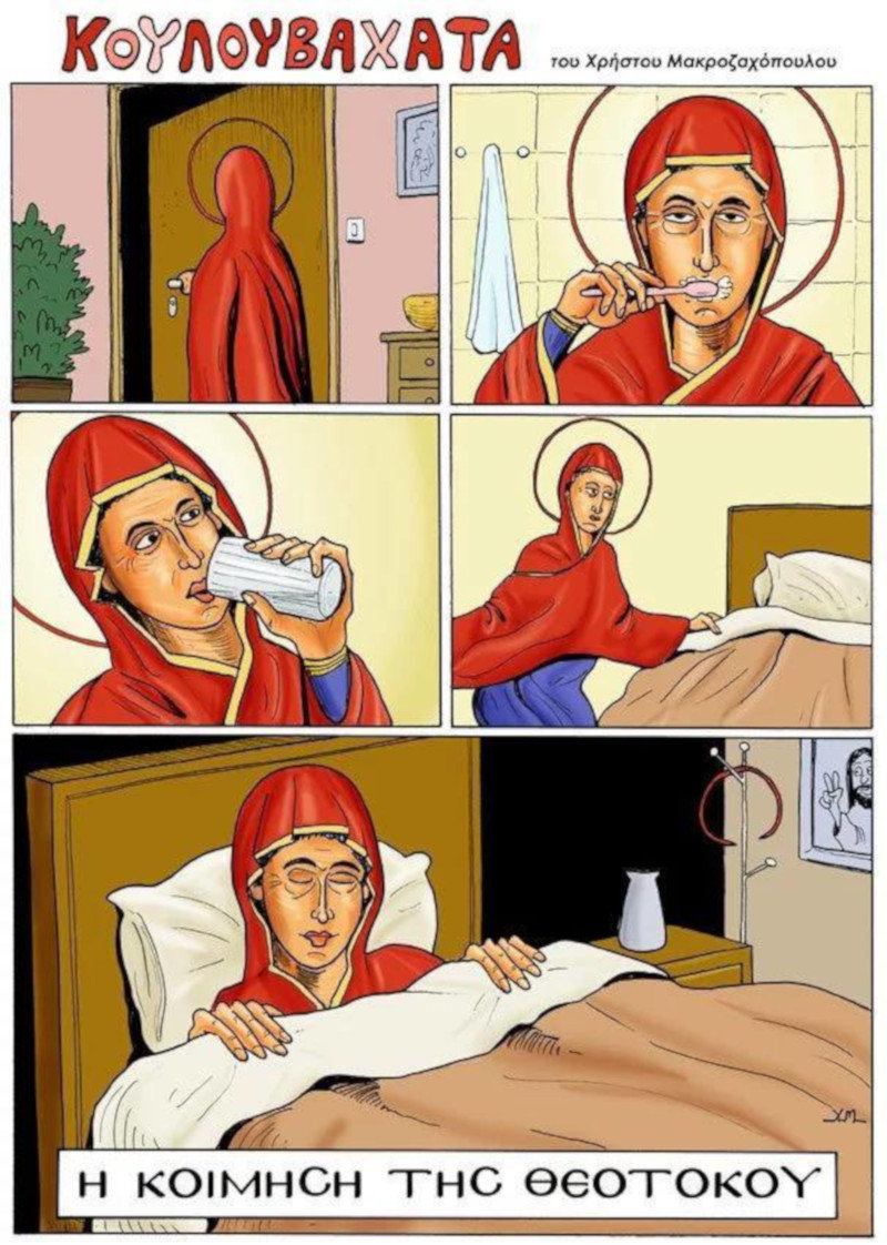 Το σκίτσο για την Παναγία