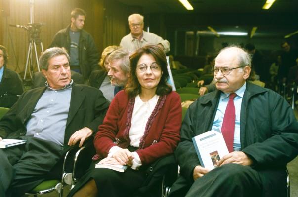 Ο Πέτρος Κουναλάκης με την Μαρία Δαμανάκη και τον Λεωνίδα Κύρκο