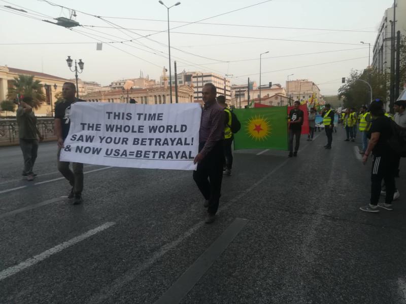 Οι Κούρδοι βγήκαν στους δρόμους της Αθήνας