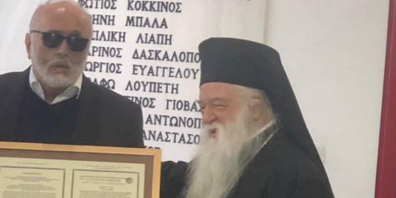 Ο Παναγιώτης Κουρουμπλής δέχεται βραβείο από τον Μητροπολίτη Αμβρόσιο