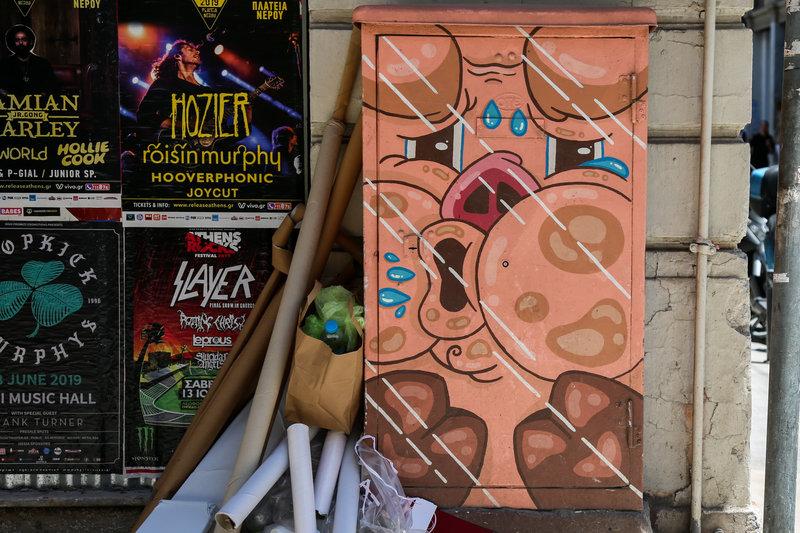 Ζωγραφισμένα κουτιά του ΟΤΕ