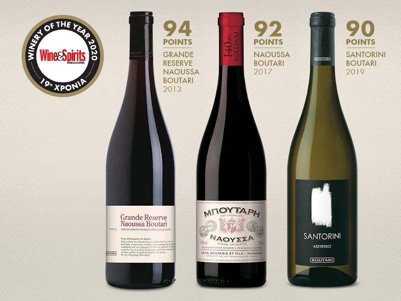 Τα κρασιά Boutari που ξεχώρισαν για το 2020