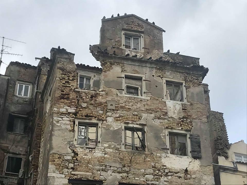 Ερειπωμένο κτίριο στη Κέρκυρα