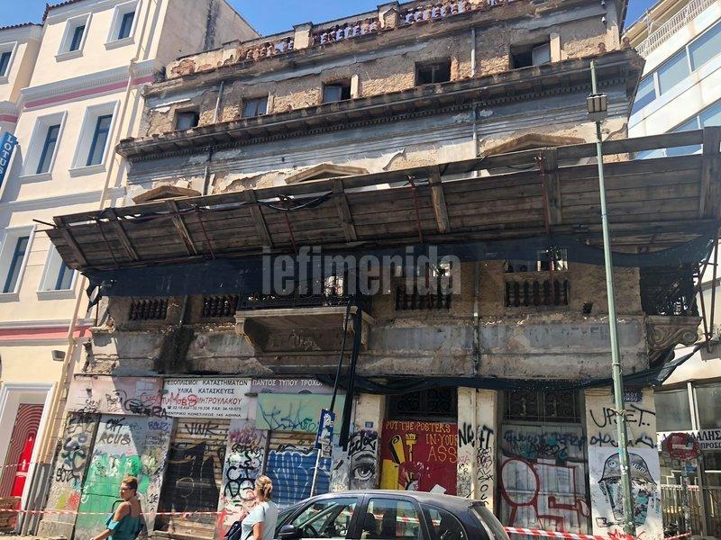 Εκλεισαν το πεζοδρόμιο κάτω από το παλιό κτίριο στην Ερμού μετά το σεισμό