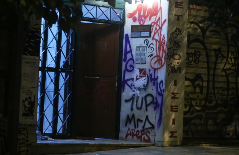 Είσοδος κτιρίου στη Σ. Τρικούπη