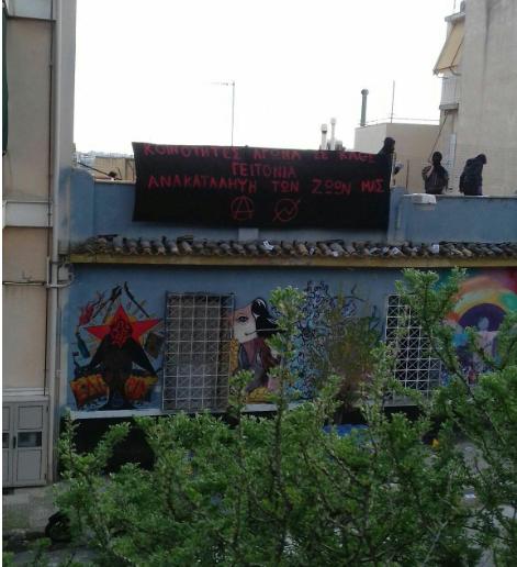 Οι αντιεξουσιαστές ανάρτησαν πανό στην ταράτσα του κτιρίου στο Κουκάκι