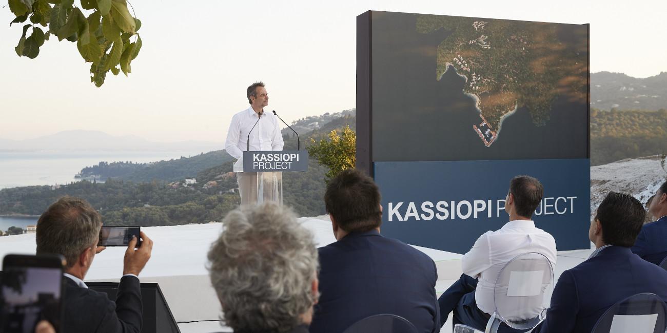 Μητσοτάκης από Κέρκυρα: Προτεραιότητα της κυβέρνησης η προσέλκυση ξένων  επενδύσεων   ΠΟΛΙΤΙΚΗ   iefimerida.gr