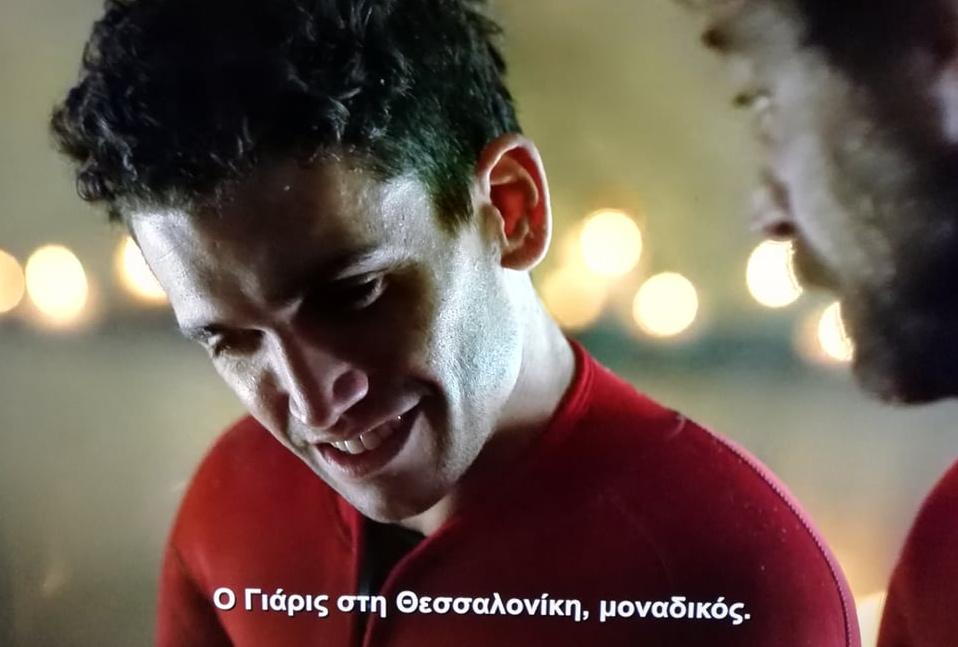 Το στοπ-καρέ από το επεισόδιο στο οποίο γίνεται αναφορά στη Θεσσαλονίκη