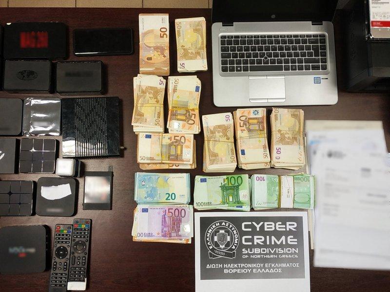 Τα αντικείμενα και τα χρήματα που κατάσχεσε η αστυνομία