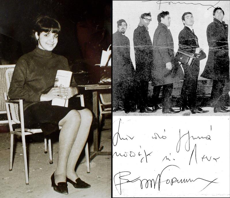 Η Λένα Στάθη και το αυτόγραφο που της έδωσε ο Βαγγέλης Παπαθανασίου. Αρχείο Μ.Νταλούκα.