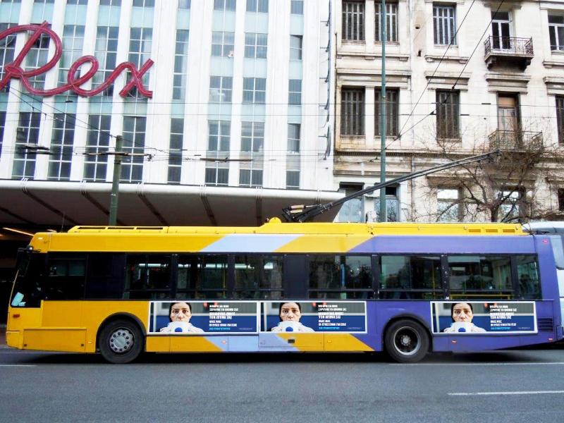 Λεωφορείο με πινακίδα ευχαριστώ