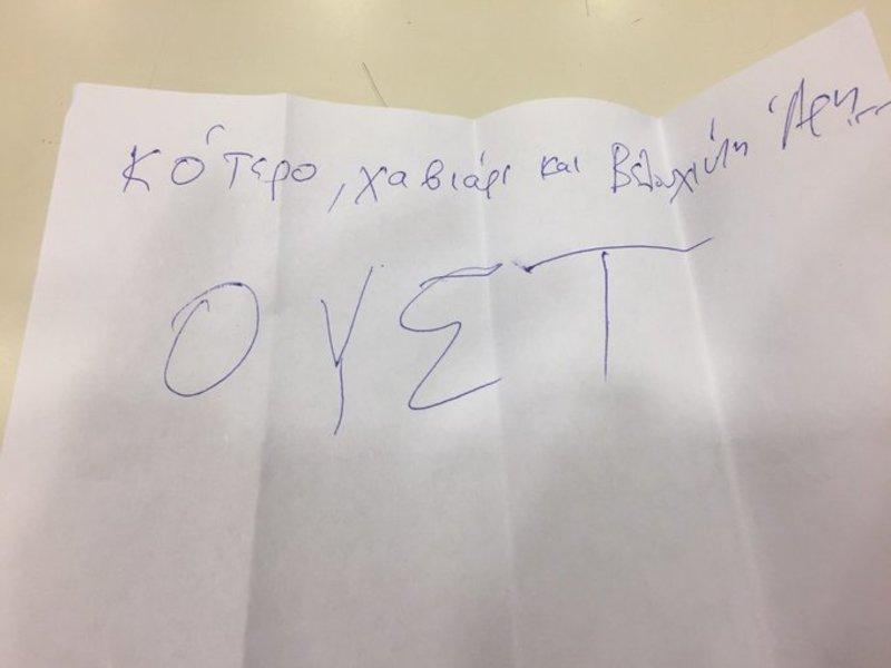 Λευκό χαρτί που γράφει: Κότερο, χαβιάρι και Βελουχιώτη Αρη. Ουστ