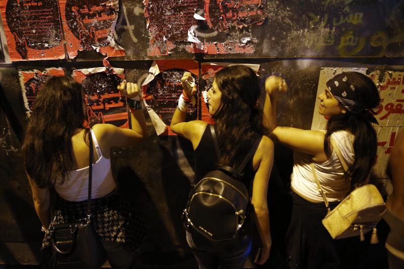 Αρκετά νεαρά άτομα συμμετείχαν στις διαδηλώσεις