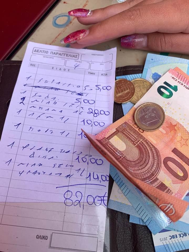 Λογαριασμός και χρήματα
