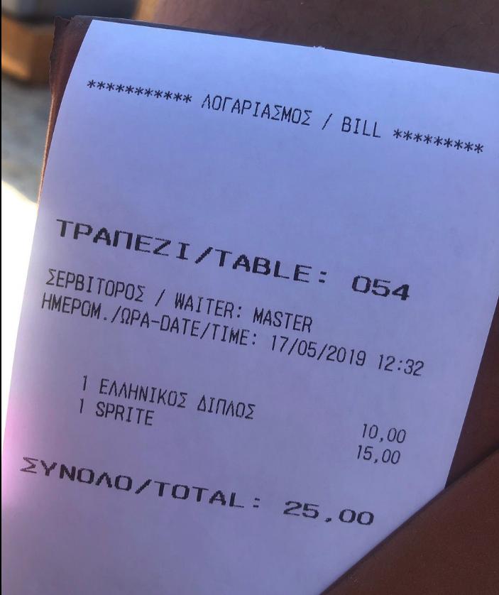 Ο Βρετανός τουρίστας ανάρτησε την απόδειξη με την τιμή για έναν ελληνικό και ένα αναψυκτικό στο εστιατόριο της Μυκόνου στον Πλατύ Γυαλό