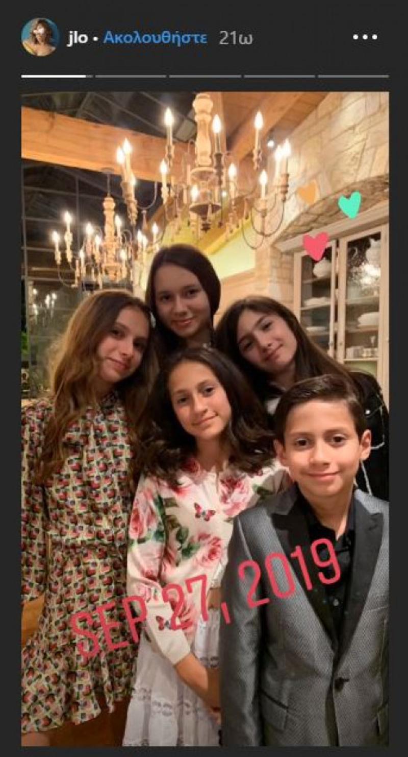 Τα παιδιά τους παρευρέθηκαν στο πάρτι του αρραβώνα / Φωτογραφία: Instagram