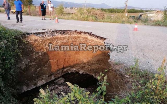 Έκλεισε ο δρόμος προς Λουτρά Υπάτης -Κατέρρευσε το παλιό γεφύρι