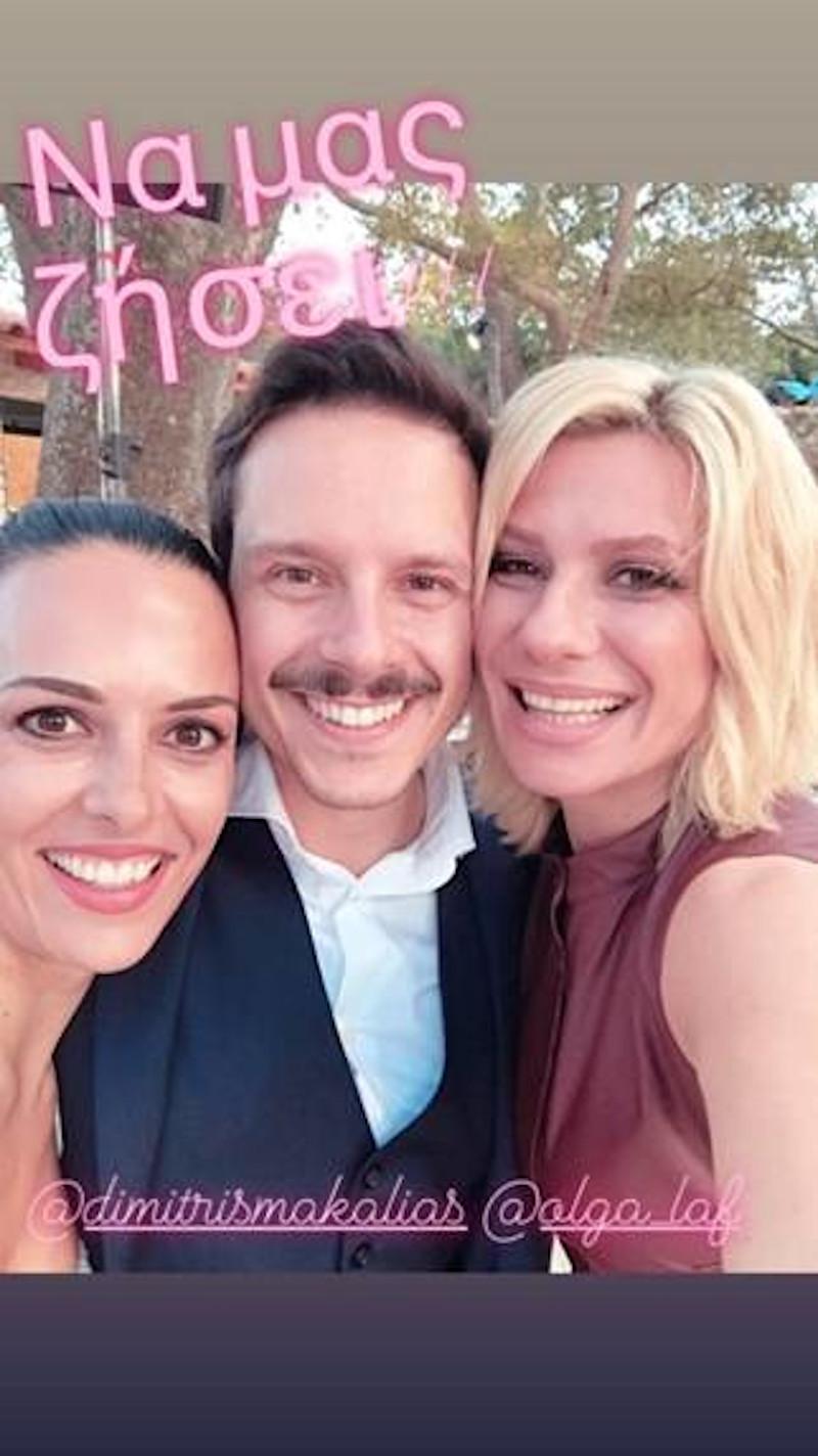 Η Κατερίνα Καραβάτου και η Όλγα Λαφαζάνη ποζάρουν χαρούμενες δίπλα στον Δημήτρη Μακαλιά / Φωτογραφία: Instagram