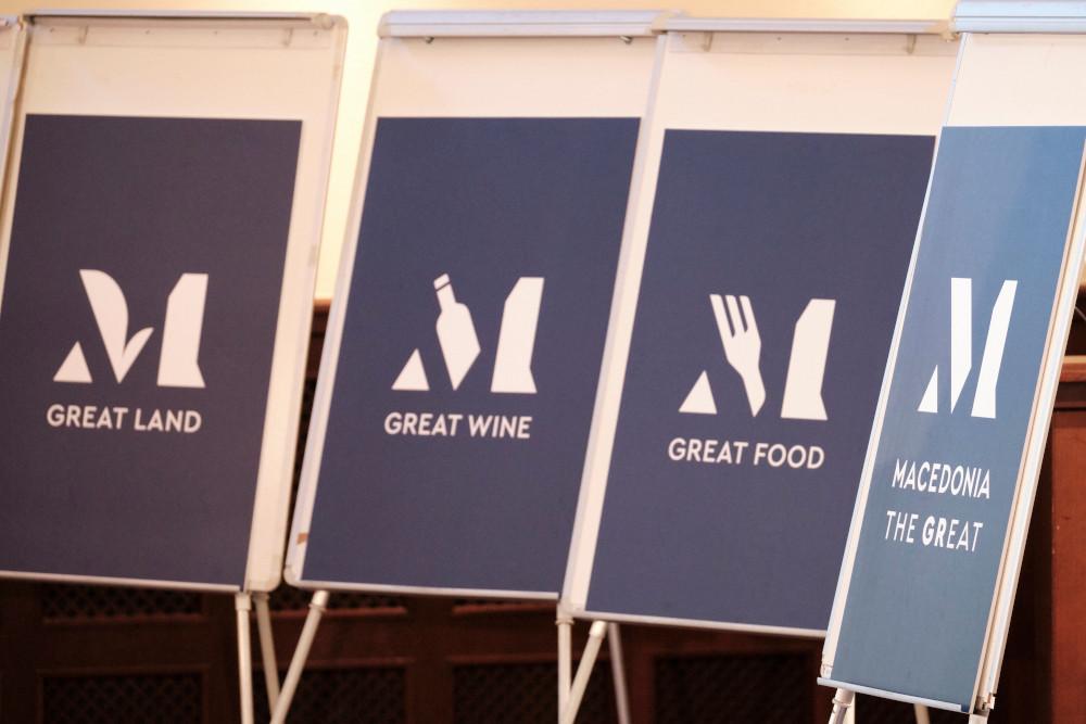 «Μ»: Αυτό είναι το σήμα για τα Μακεδονικά Προϊόντα -Με σύνθημα «Macedonia the GReat»