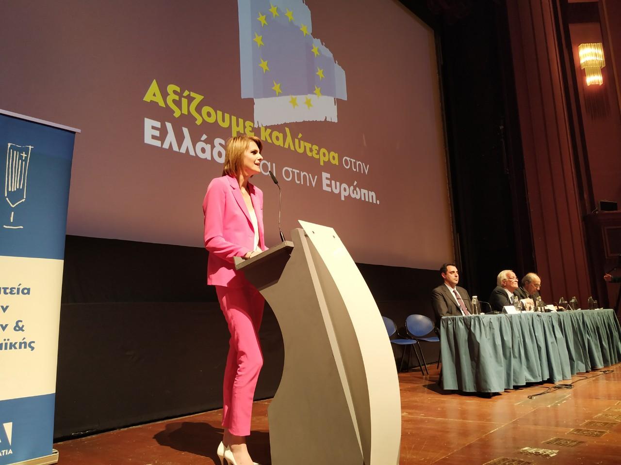 Η Κατερίνα Μάρκου στην εκδήλωση της ΝΔ στη Θεσσαλονίκη